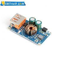 Модуль для зарядки телефонов USB Quick Charge 2.0_3.0 (3.4A max)