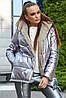 Куртка 1243.3691 двухторонняя осень-зима
