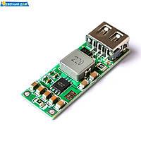Модуль для зарядки телефонов USB Quick Charge 2.0_3.0 (2.4A) без индикации