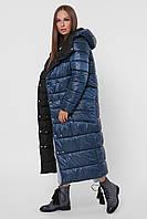 Зимняя куртка пуховик длинный пальто  LS-8848-18