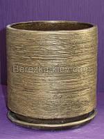 Керамический горшок Цилиндр (Бронза) d-14 см, 1,5 л.