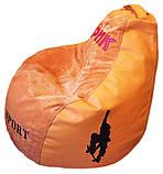 Кресло мешок груша пуф бескаркасная мебель, фото 8