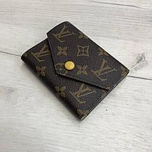 Мини кошелек реплика Louis Vuitton Monogram на кнопке   lv монограм   Луи Витон арт.0823 Желтый
