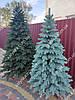 Литая елка Елитная 2.10м. голубая (Бесплатная курьерская доставка), фото 6