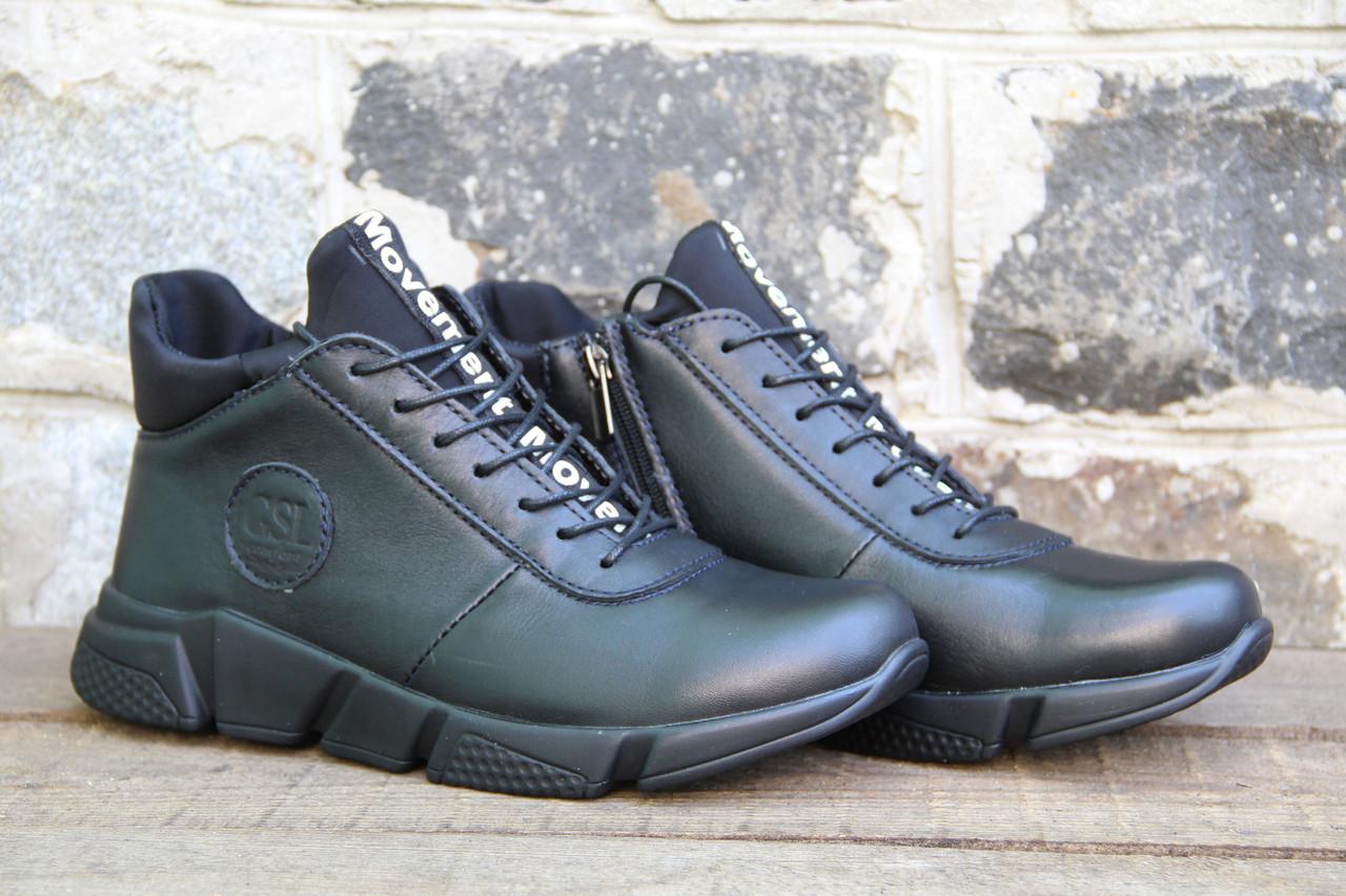 Мужские ботинки зимние из натуральной кожи и меха на молнии GSL 2020