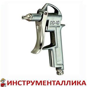 Пистолет обдувочный DG-10-1 Sumake