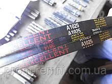 Ремінь А-1025 EXCELLENT