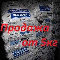 Гидроксид натрия (натрий едкий, каустическая сода)