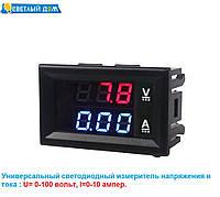 Измеритель постоянного напряжения и тока 0-100v/9-10А