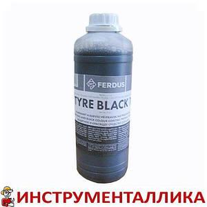 Защитное и красящее средство для шин 1 л Ferdus