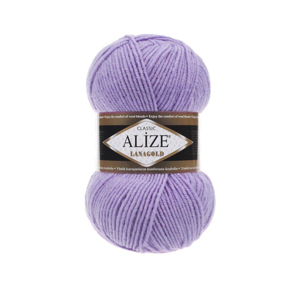 Пряжа Лана голд Lanagold Alize, №166, лиловый
