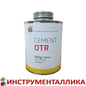 ОTR-Цемент 650 гр Tip top Германия