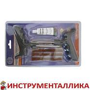 Набор для затяжки шнуров (шило, игла, клей и 5 шнуров) синий блистер, фото 7