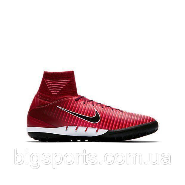 Бутсы футбольные для игры на жестких покрытиях дет. Nike Jr MercurialX Proximo II TF (арт. 831972-606)