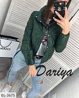Демисезонная модная женская куртка арт 0236