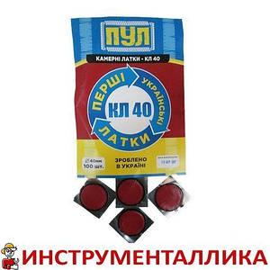Латка камерная Перші Українські Латки 40 мм