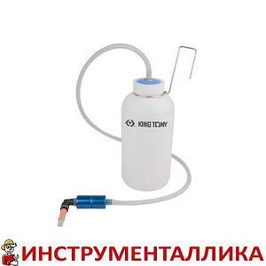 Бутылочки для замены тормозной жидкости 800мл 9BC31 King Tony