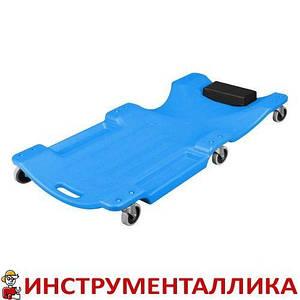 Лежак автослесаря пластиковый 87C23A-B King Tony