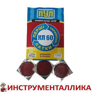 Латка камерная Перші Українські Латки 60 мм
