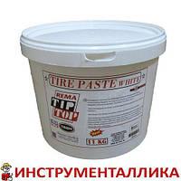 Монтажная паста белая Tire Paste White 11 кг