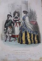 Гравюра. 1870г Париж. Монитор Моды