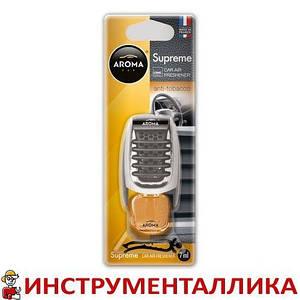 """Ароматизатор AROMA на обдув """"Supreme"""" 8 мл (Anti-tabacco) - антитабак"""