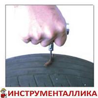 Шило для ремонта автошин 73мм 3922L JTC