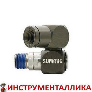 Шарнирный соединитель 1/4 SA-4496 Sumake