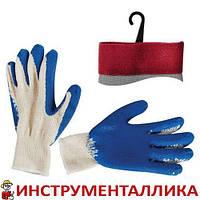 АКЦИЯ Перчатка х/б трикотаж покрытая латексом на ладони. (синяя) SP-0008 Intertool