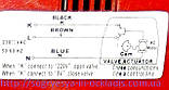 Привод 3 х ход.клапана (без фир.уп, EU) котлов Hermann Eura, Supermaster, артикул 021001430, к.з. 0711/5, фото 5