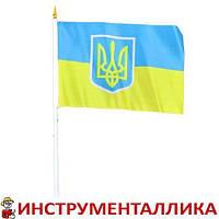Сувенир Флаг Украины с гербом, двухсторонний 32 см
