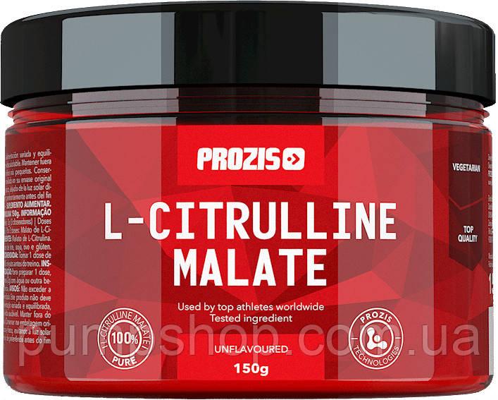 Цитруллин малат Prozis L-Citrulline Malate 150 г