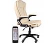 Офисное кресло с массажем Bruno BSB 005M