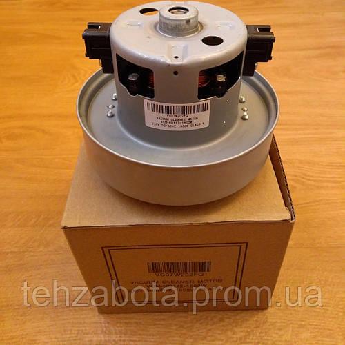 Двигатель мотор VCM K-40HU для пылесоса SAMSUNG 1800ВТ, (D=135mm, H=112mm) VCM-HD 112, номер DJ31-00005H - фото 10