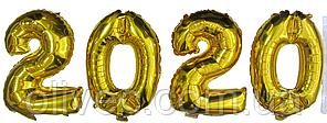 """Комплект цифр-шаров """"2020"""" фольгированных, золото, 35 см."""