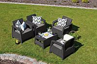 Комплект садовой мебели Curver Corfu Quattro, фото 1