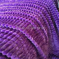 Плед-покрывало велюровое 220*200 см.   Покрывало полоска фиолетового цвета   Покрывало для кровати, дивана