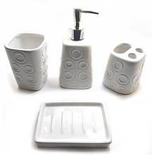 Набор белый для ванной комнаты керамика