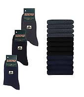 Носки мужские Житомир стрейч размер 39-42   12 пар