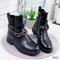 Ботинки женские Victoria черные , женская обувь