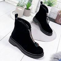 Ботинки женские Juliette черные , женская обувь