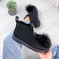 Валенки женские Gina черные , женская обувь