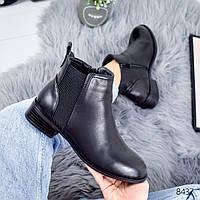 Ботинки женские Christine черные , женская обувь