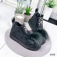Валенки женские Gina серые , женская обувь