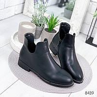 Ботинки женские Jade черные , женская обувь