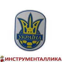 Наклейка Сборная Украины по футболу 8 см х 11 см 50014