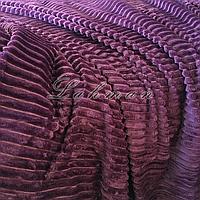 Плед-покрывало велюровое 220*200 см. | Покрывало полоска цвета баклажан | Покрывало для кровати, дивана