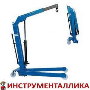 Кран гидравлический 1000 кг складной G1151 587G Oma