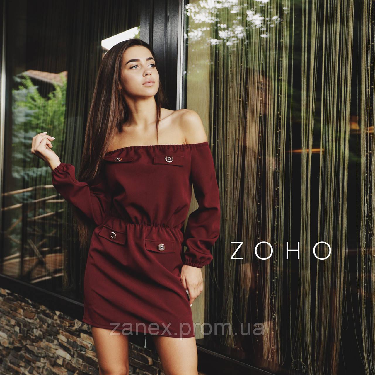 Платье Zanex «Прао», бордовое