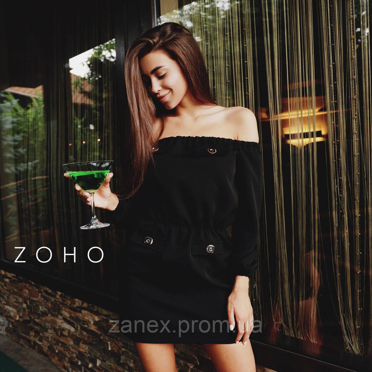 Платье Zanex «Прао», черное